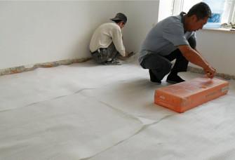 木地板安装5087