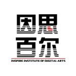天津因思百尔建筑设计有限公司