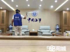 弘毅环保衢州分公司