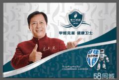河南甘井实业有限公司