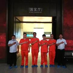 辽宁纳加生物环保科技有限公司