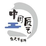 南京維之洋裝飾工程有限公司