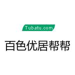 广西百色优居帮帮装饰工程有限公司
