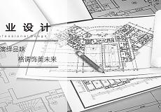 济南满库装饰工程有限公司