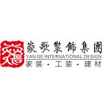 上海焱歌建筑裝潢工程有限公司