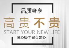 广州维友装饰设计工程有限公司