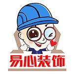 浙江易心装饰工程有限公司