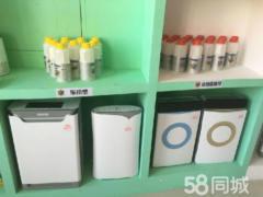 扬州市明洁净环保有限公司