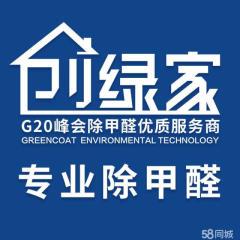 江西省新发现环保科技有限公司