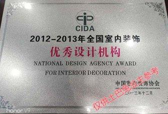 上海青杉建筑装潢设计有限公司资质证明