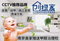 江苏东佰源智能科技有限公司