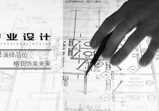 惠州市圳星装饰设计工程有限公司
