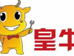 姜堰区亚琴海家政服务中心
