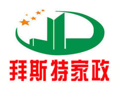 赤峰桑榆家政服务有限公司