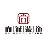 南平市尚誠工程設計有限公司