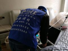 武汉恒瑞胜达机械设备有限公司