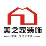 泰和縣美之家裝飾有限公司