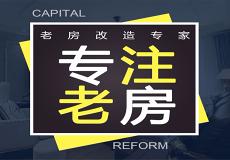 北京鸿康装饰工程有限公司