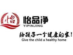 遼寧德品環保科技開發有限公司