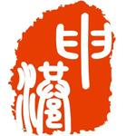 甘肃申港建筑装饰设计工程有限公司