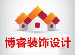 重庆承接家庭装修、工装设计、二手房翻新材料代购_0