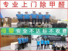 杭州美讯宜佳环保科技有限公司