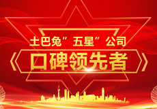 武漢華業峰尚裝飾有限公司