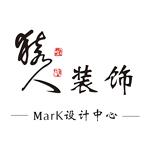 安徽猿人装饰设计工程有限公司