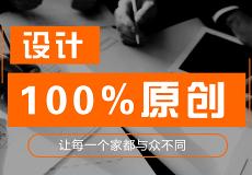陕西小熊梦想家居科技有限公司