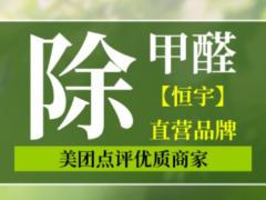 西安锦鸿浩环保科技有限公司