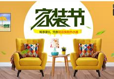 鎮江恒騰裝飾有限公司