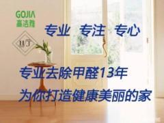 深圳市恒键科技有限公司