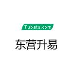 東營升易裝飾工程有限公司