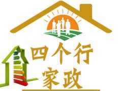 荆州市四个行文化传媒有限公司