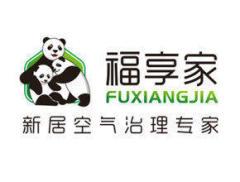 广州市福家科技有限公司