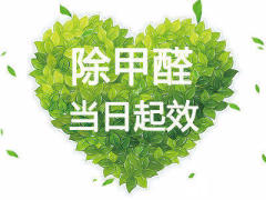 南京易宝捷环保科技有限公司