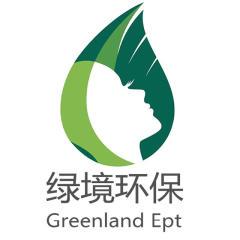 蕪湖綠境環保科技有限公司