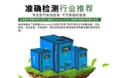 烟台理研环保科技有限公司