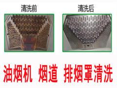 黑龙江省神朴环境治理服务有限公司