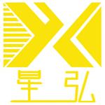 肇慶市星弘建筑裝飾設計工程有限公司