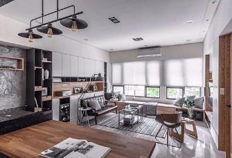 木色+灰色+黑色演繹現代簡約新時尚