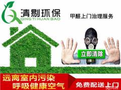 上海清剔環保科技有限公司