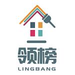 江西领榜建筑工程有限公司