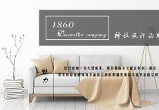北京壹捌陸零裝飾工程有限公司