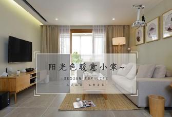 日式風格榻榻米裝修,優雅而又寧靜