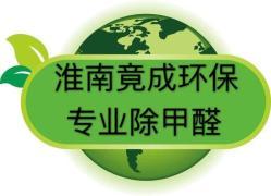 淮南竟成环保科技有限公司