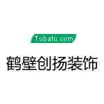 河南创扬装饰工程有限公司