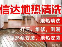 凌河区信达家政服务中心