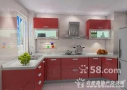 北京百平安家居装饰有限公司