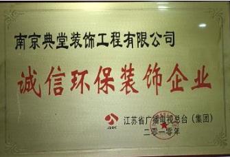 陕西小熊梦想家居科技有限公司资质证明
